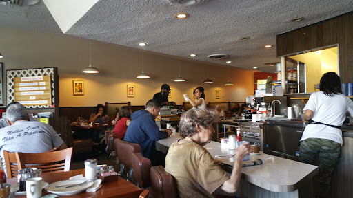 Armon's Restaurant and Coffee Shop