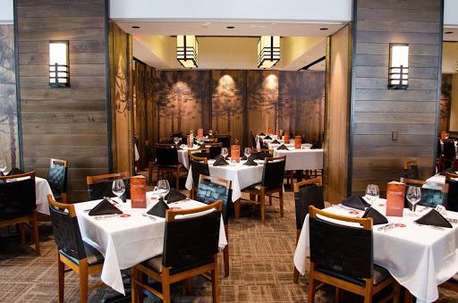 Fogo de Ch?o Brazilian Steakhouse