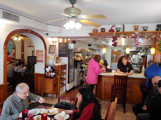 Samos Restaurant