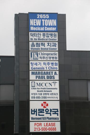 JK Chiropractic